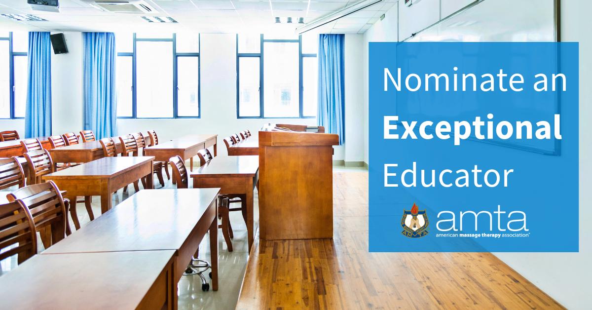 2019 Educator Awards